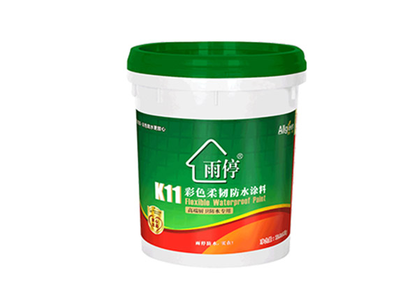 K11彩色柔韧防水涂料