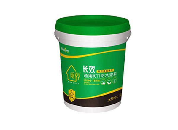 长效通用K11防水浆料