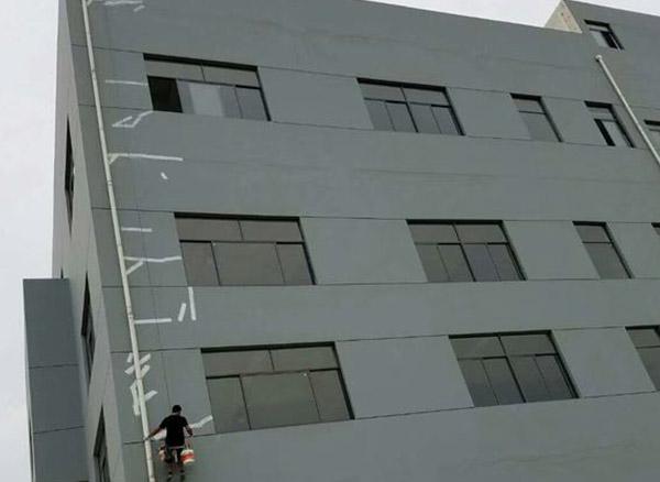 楼面外墙防水补漏