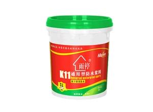 K11通用型防水浆料(墨绿)