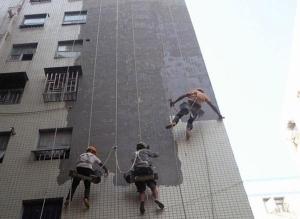 咸宁外墙防水堵漏